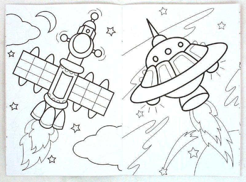 Иллюстрация 1 из 6 для Звездолеты | Лабиринт - книги. Источник: Лабиринт