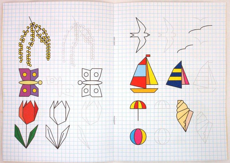 Иллюстрация 1 из 13 для За зимою будет ле... | Лабиринт - книги. Источник: Лабиринт