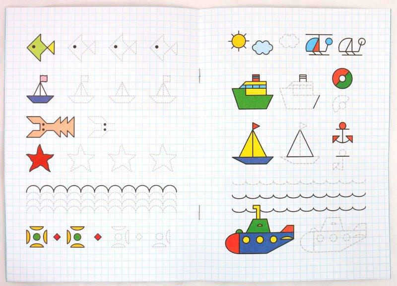 Иллюстрация 1 из 3 для Ты волна моя, во... | Лабиринт - книги. Источник: Лабиринт