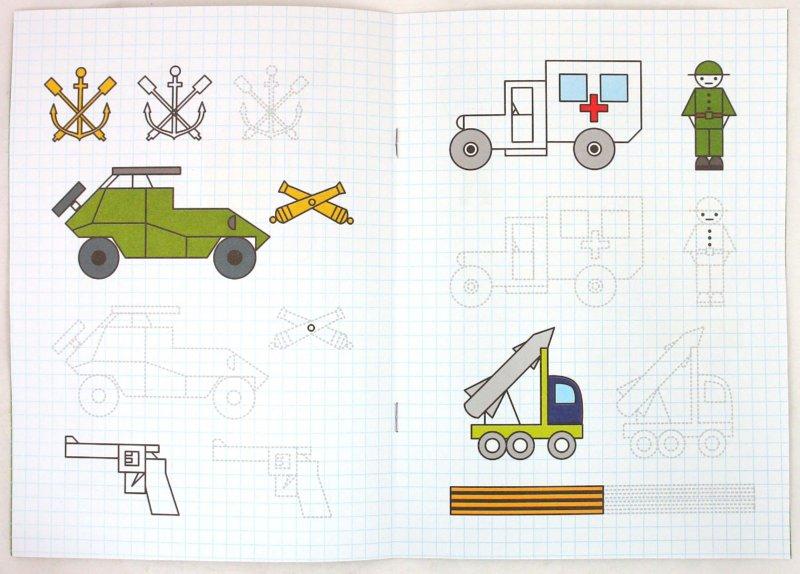 Иллюстрация 1 из 8 для Эх, рано встаёт ох... | Лабиринт - книги. Источник: Лабиринт