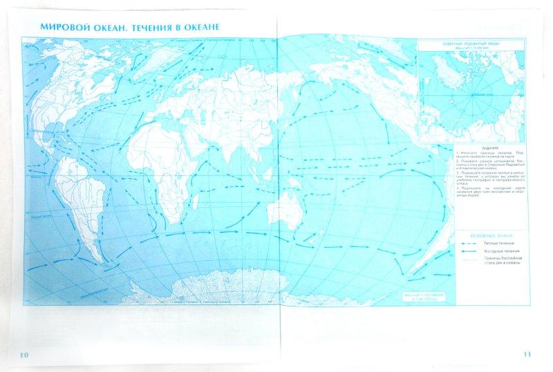 Скачать контурные карты по географии 6 класс