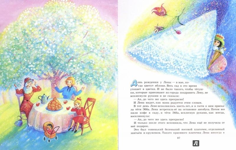 Иллюстрация 1 из 69 для Крошка Нильс Карлсон - Астрид Линдгрен | Лабиринт - книги. Источник: Лабиринт