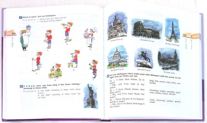 Иллюстрация 1 из 4 для Английский язык. 4-й год обучения. 8 класс - Афанасьева, Михеева | Лабиринт - книги. Источник: Лабиринт