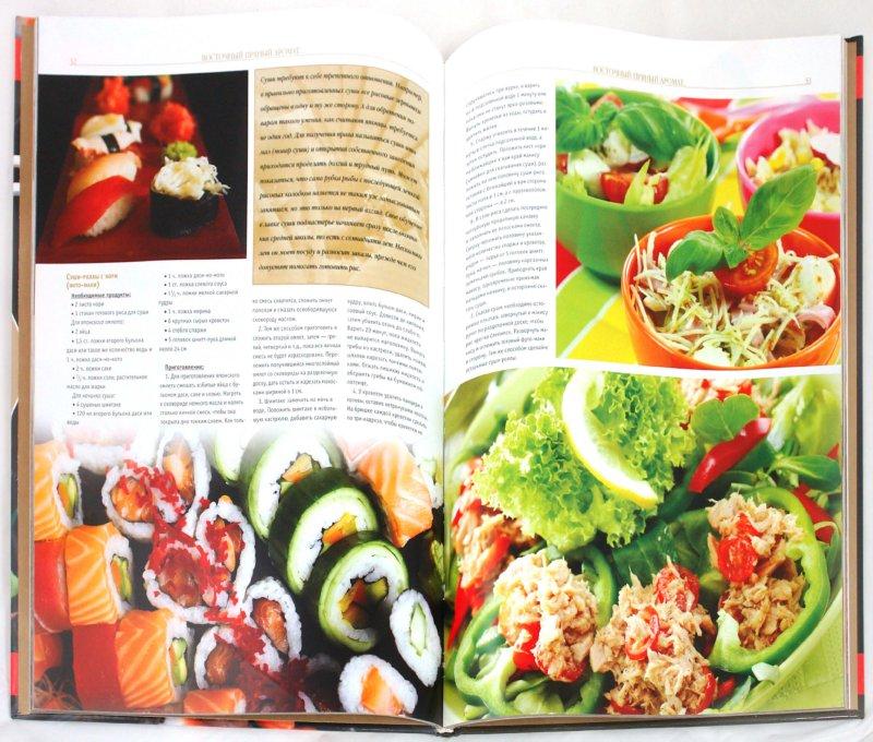 Иллюстрация 1 из 6 для Суши. Рецепты приготовления суши - Дарья Гордиевич | Лабиринт - книги. Источник: Лабиринт