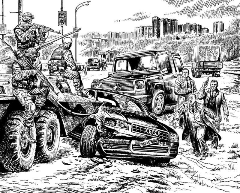 Иллюстрация 1 из 12 для Эпоха мертвых. Начало - Андрей Круз | Лабиринт - книги. Источник: Лабиринт