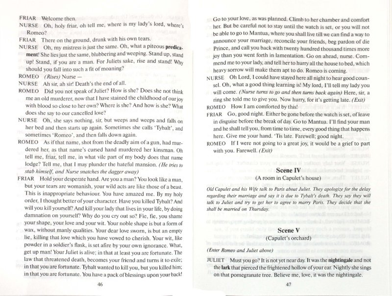 revenge romeo and juliet specific examples text How was revenge used in romeo and juliet revenge: also known as vengance, is a harmful action against a person or group in response to a grievance grief sorrow occasional ruined life death point of revenge in romeo and juilet to create conflict to teach when you seek out on the trail of revenge.