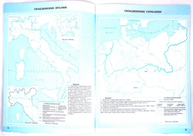 Контурная карта 8 класс история