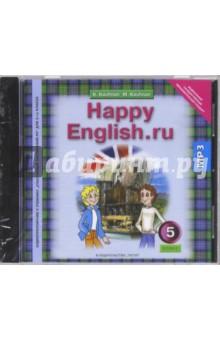 Happy English.ru 5 класс (CDmp3) афанасьева о в английский язык 3 й год обучения 7 кл учеб для общеобразоват учреждений 1 cd rom аудиоприложение 8 е изд стереотип