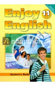 Английский язык. Enjoy English. 11 класс. Учебник. ФГОС cd образование аудиоприложение к учебнику английский язык нового тысячелетия для 8 го класса new millennium english 8 mp3