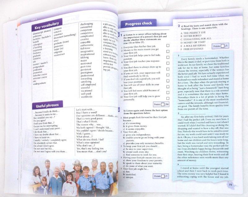 Иллюстрация 1 из 43 для Английский язык. Enjoy English. 11 класс. Учебник. ФГОС - Биболетова, Бабушис, Снежко | Лабиринт - книги. Источник: Лабиринт