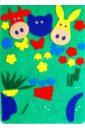 Обложка Оформи детский уголок
