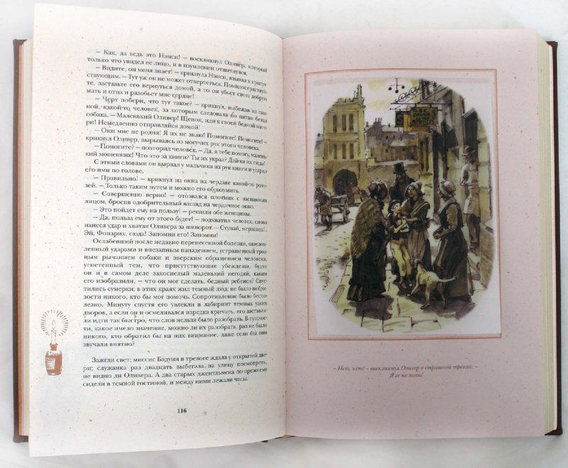 Иллюстрация 1 из 46 для Приключения Оливера Твиста - Чарльз Диккенс | Лабиринт - книги. Источник: Лабиринт