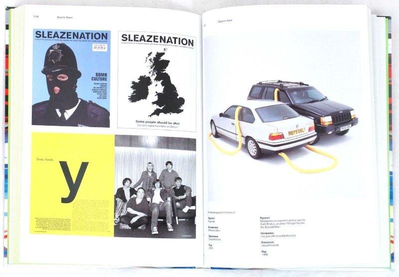 Иллюстрация 1 из 23 для Графический дизайн XXI века - Филь, Филь   Лабиринт - книги. Источник: Лабиринт