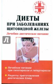 Диетическое и раздельное питание (страница 14) c057b79c86c