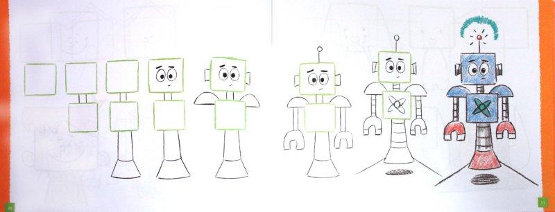Иллюстрация 1 из 33 для Рисуем квадрат - рисуем все! - Кристофер Харт | Лабиринт - книги. Источник: Лабиринт