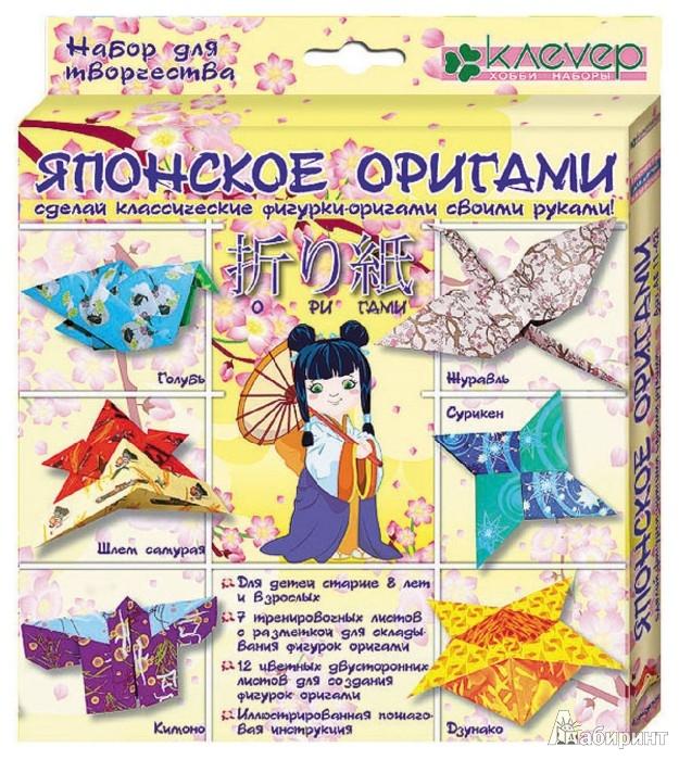 Иллюстрация 2 из 2 для Японское оригами (АБ 11-421)   Лабиринт - книги. Источник: Лабиринт