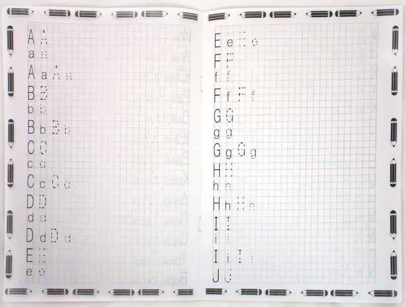 Иллюстрация 1 из 5 для Ставим руку для письма. Быстрая подготовка к школе - Узорова, Нефедова | Лабиринт - книги. Источник: Лабиринт
