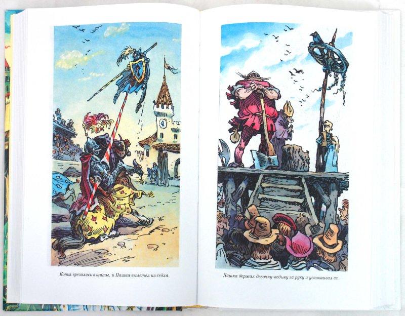 Иллюстрация 1 из 29 для Приключения Алисы - Кир Булычев | Лабиринт - книги. Источник: Лабиринт