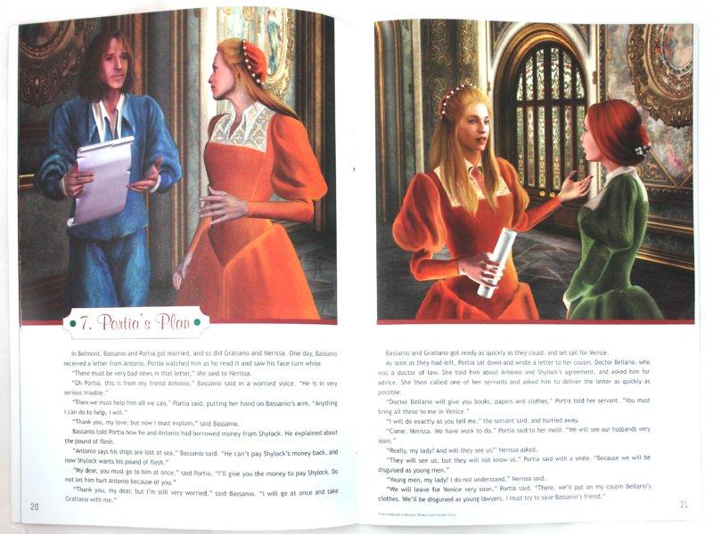 Иллюстрация 1 из 28 для Английский в фокусе. Венецианский купец. Книга для чтения. 10 класс. Пособие для учащихся - Уильям Шекспир | Лабиринт - книги. Источник: Лабиринт
