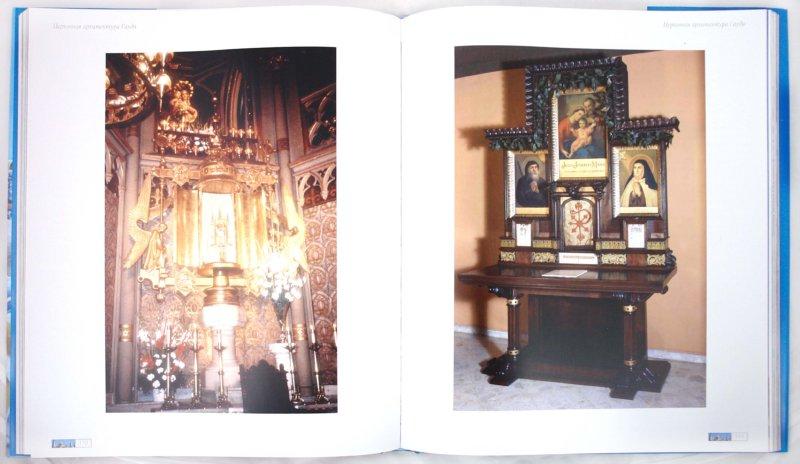 Иллюстрация 1 из 11 для Гауди. Архитектор и художник - Джереми Роу | Лабиринт - книги. Источник: Лабиринт