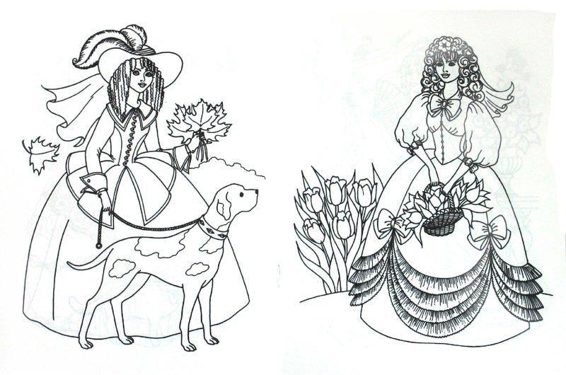 Иллюстрация 1 из 5 для Мир принцесс | Лабиринт - книги. Источник: Лабиринт