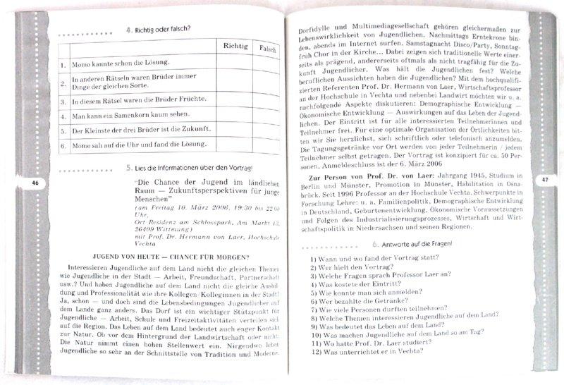 Книга чтения по гдз для немецкому 11 класс