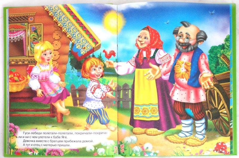 Иллюстрация 1 из 25 для Колобок. 10 сказок малышам | Лабиринт - книги. Источник: Лабиринт