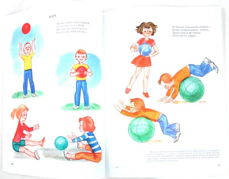 Иллюстрация 1 из 9 для Учусь каждый день - Кислякова, Боровская, Ковалец, Мыслюк | Лабиринт - книги. Источник: Лабиринт