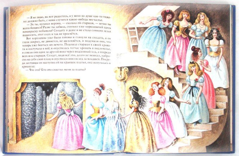 Иллюстрация 1 из 18 для Самые знаменитые сказки для самых маленьких | Лабиринт - книги. Источник: Лабиринт