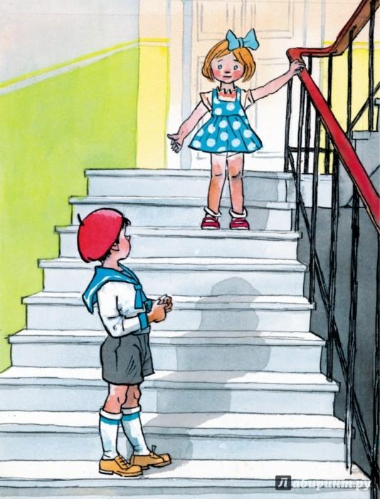 Иллюстрация 1 из 25 для Живая шляпа - Николай Носов | Лабиринт - книги. Источник: Лабиринт