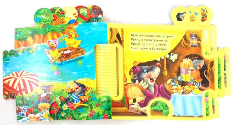 Иллюстрация 1 из 13 для Книга-пазл: На лугу (скороговорки) - Инна Панасюк | Лабиринт - книги. Источник: Лабиринт