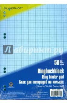 Блок сменный 50 листов (305511)