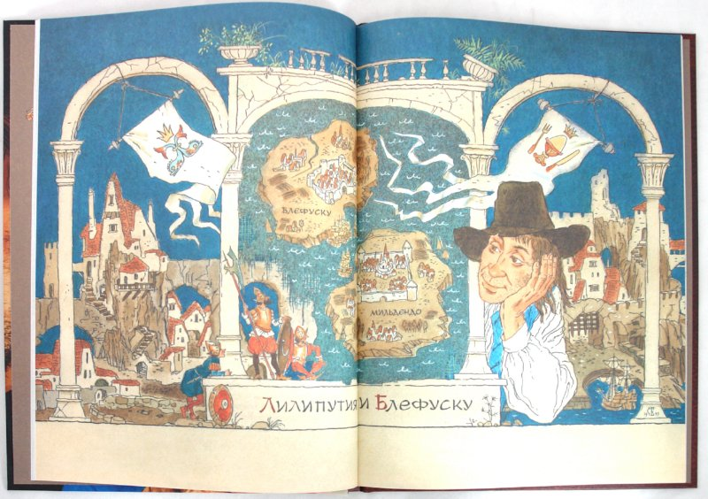 Иллюстрация 1 из 29 для Гулливер в стране лилипутов - Джонатан Свифт | Лабиринт - книги. Источник: Лабиринт