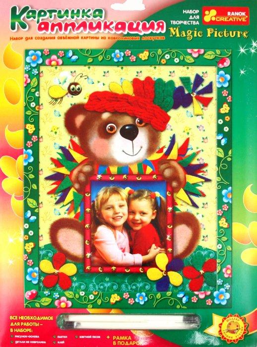 "Иллюстрация 1 из 8 для Набор для творчества ""Magic Picture"". Картинка-аппликация ""Мишка"" | Лабиринт - игрушки. Источник: Лабиринт"
