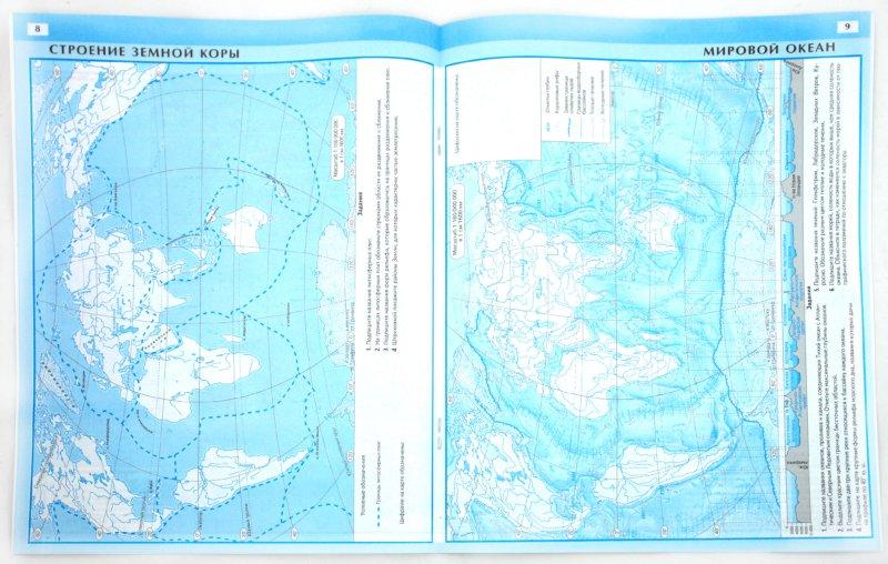 класс географии контурная карта строение земной гдз 8 по коры
