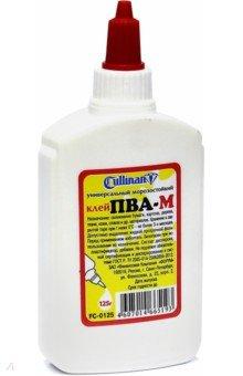 Клей ПВА 125 грамм (FC-0125)