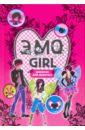 Эмо girl. Дневник для девочки