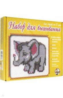 Набор для вышивания Слоненок (00336) набор для вышивания крестом luca s дневной котенок 5 5 х 10 см