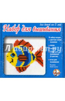 Набор для вышивания Рыбка (00312) vervaco набор для вышивания лицевой стороны наволочки белый шиповник 40 40см