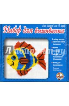 """Набор для вышивания """"Рыбка"""" (00312)"""