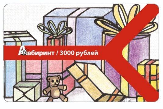 Иллюстрация 1 из 2 для Подарочный сертификат на сумму 3000 руб. (мишка) | Лабиринт - сувениры. Источник: Лабиринт