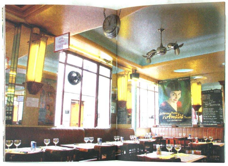 Иллюстрация 1 из 3 для Paris. Restaurants & More   Лабиринт - книги. Источник: Лабиринт
