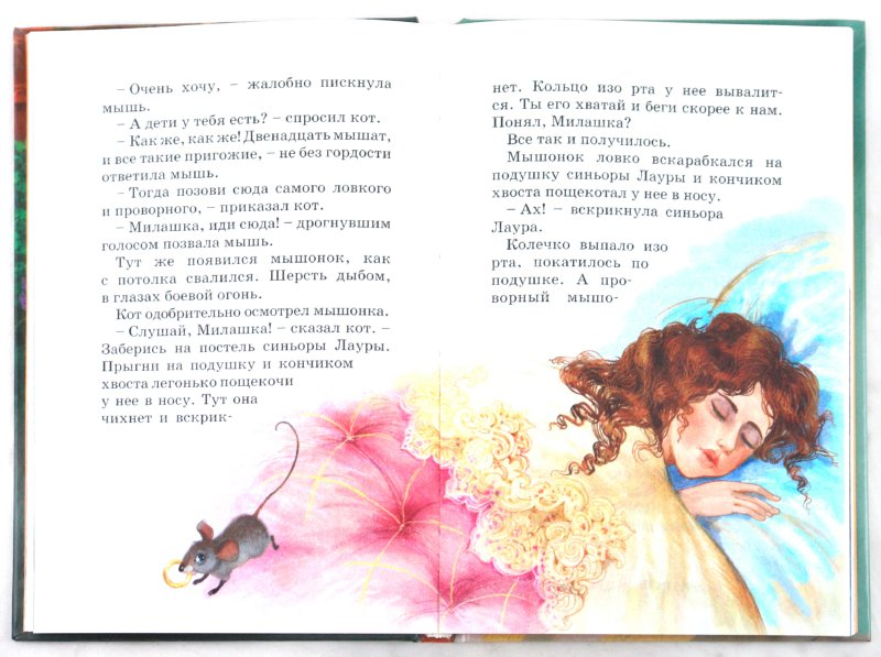 Иллюстрация 1 из 25 для Любимые волшебные сказки | Лабиринт - книги. Источник: Лабиринт