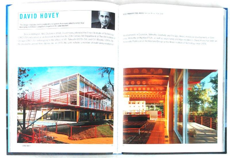 Иллюстрация 1 из 14 для Architecture Now! - Philip Jodidio | Лабиринт - книги. Источник: Лабиринт