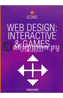 Web Design: Interactive & Games web design interactive