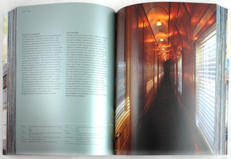 Иллюстрация 1 из 15 для Great Escapes Asia - Christiane Reiter | Лабиринт - книги. Источник: Лабиринт