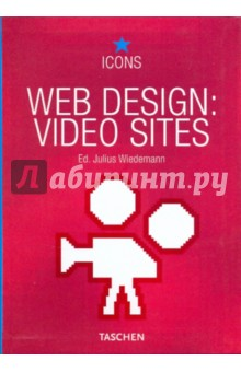 Web Design: Video Sites web design interactive