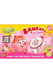 """Набор для детского творчества """"Бандана с Нюшей"""""""