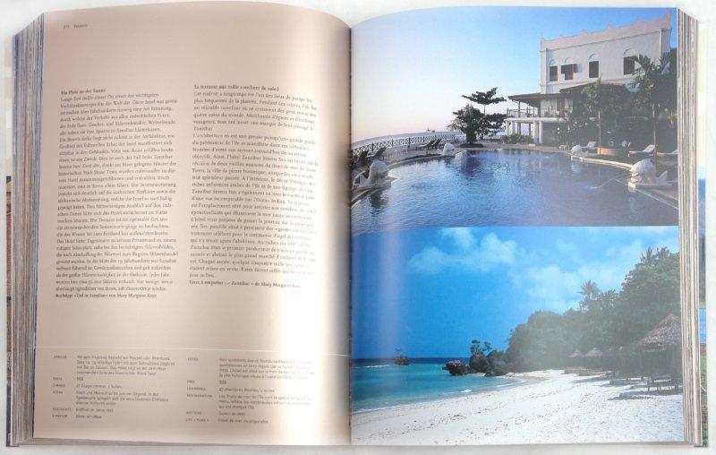 Иллюстрация 1 из 17 для Great Escapes Africa - Kristin Cast | Лабиринт - книги. Источник: Лабиринт