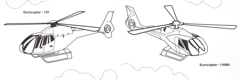 Иллюстрация 1 из 3 для Современные вертолеты. Раскраска | Лабиринт - книги. Источник: Лабиринт